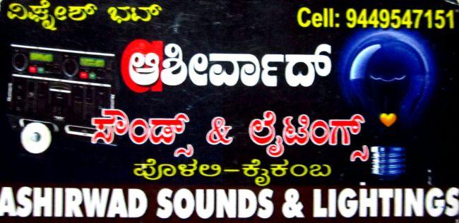 Ashirvad Lights Kaikamba