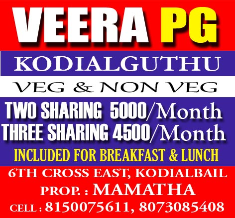veera pg copy