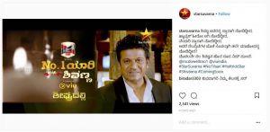 Shiva Rajkumar roped in for upcoming Viu's celebrity talk show