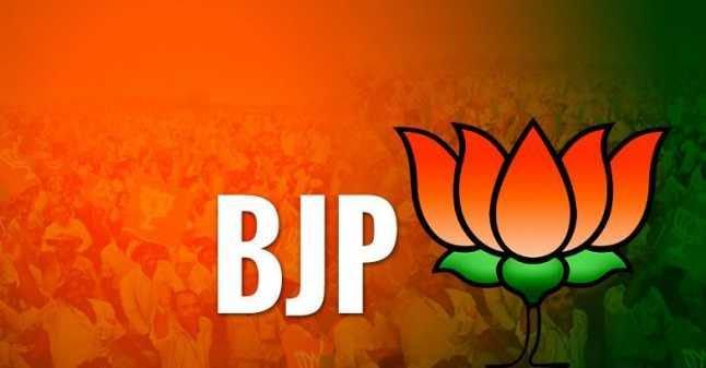 BJP-1483006810_835x547