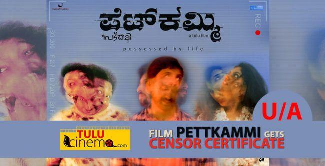 Pettkammi-Certified_Censor