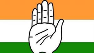 cong-new