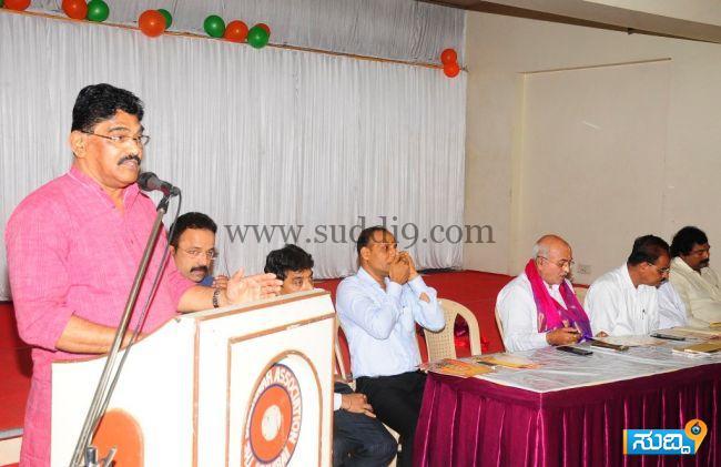 Billawar Kanyadi Dharma Sansad MANAVI 2