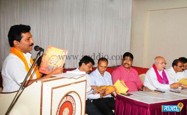 Billawar Kanyadi Dharma Sansad MANAVI 4