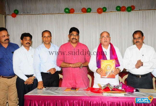 Billawar Kanyadi Dharma Sansad MANAVI 5