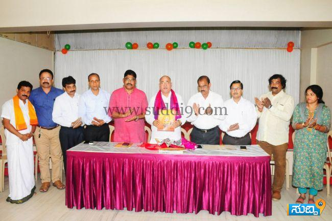 Billawar Kanyadi Dharma Sansad MANAVI A1
