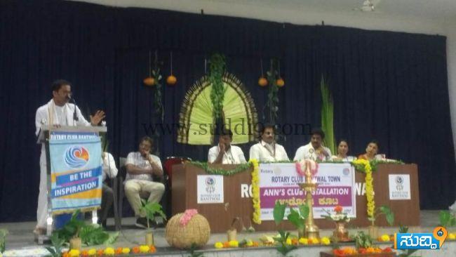 bantwal-aati