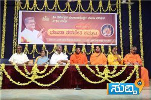 Bhajana TarabetiKammata (1)