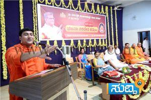 Bhajana TarabetiKammata (3)