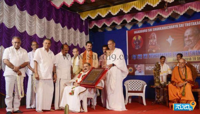 Keshavananda BharatiSwamiji Chaturmasya Samaropa (1)