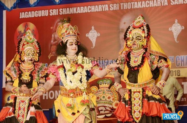 Keshavananda BharatiSwamiji Chaturmasya Samaropa (3)