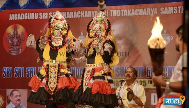 Keshavananda BharatiSwamiji Chaturmasya Samaropa (4)