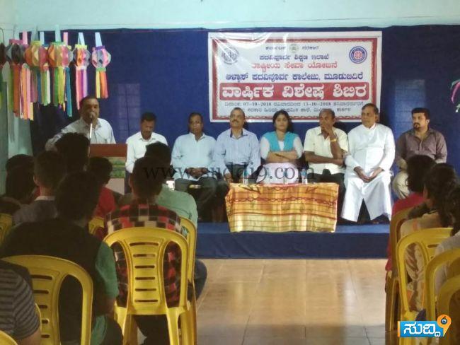 ಆಳ್ವಾಸ್ NSS CAMP ಸಮಾರೋಪ
