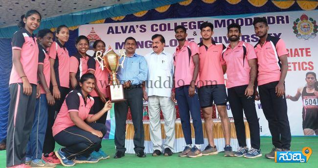 Mangalore VV Sports Result