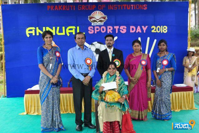 Prakruti Sports Day (3)