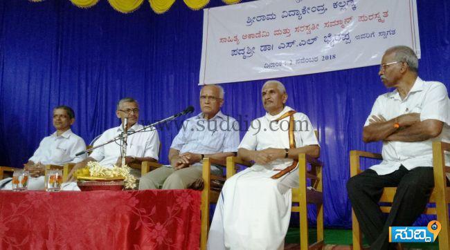 Kalladka photo news
