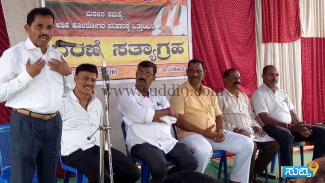 btl sathyagraha