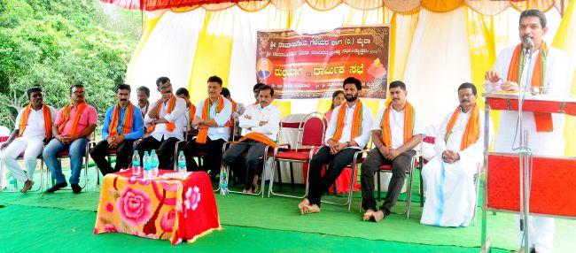 Rudrayaaga