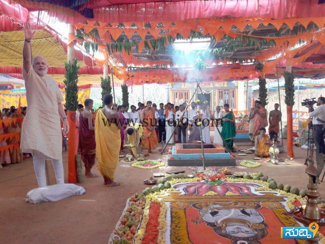 Rudrayaaga A