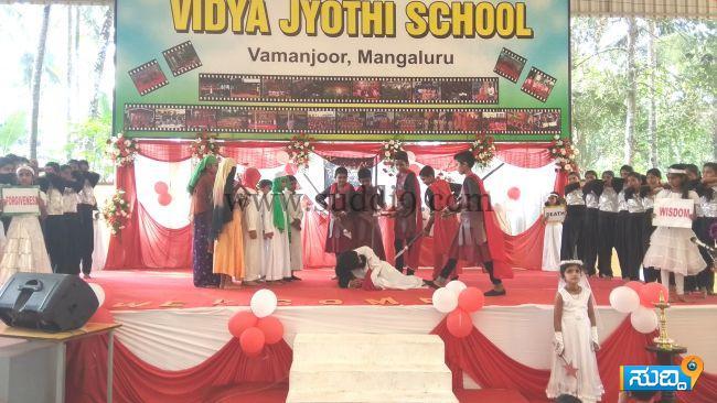 gur-dec-21-vidyjtothi school children(prahasana)