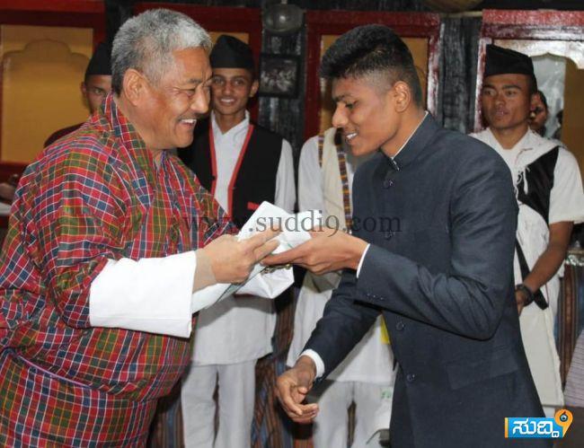 Bhuthan Republic (1)