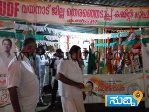 18-08-02-Ramanatha-Rai-in-Vayanad-6