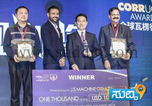 Velvin Bags Global Award A2