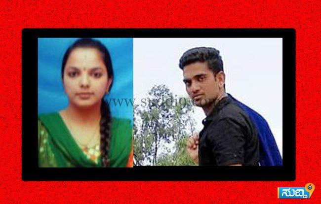 Anjana Vashista murder