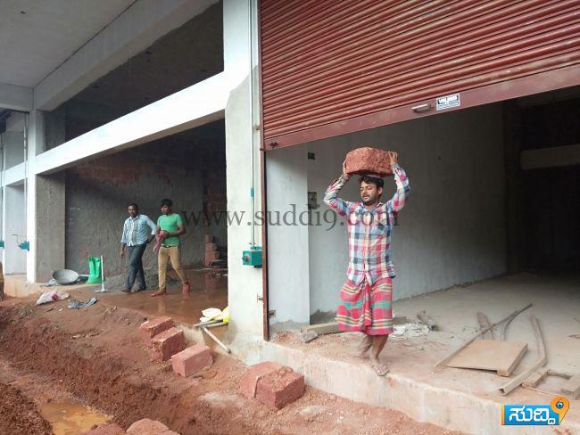 Moodubidire Market