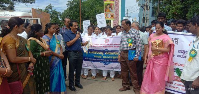 world papulation day jatha program photos (2)