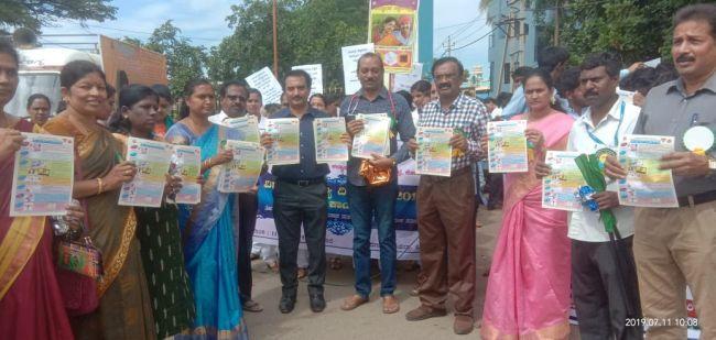 world papulation day jatha program photos (3)