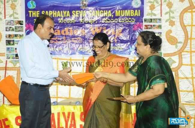 Saphlya Seva Mahila Atida Aduge 24