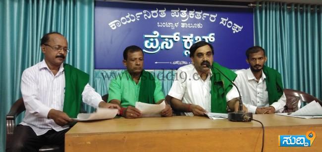 9 btl press meet