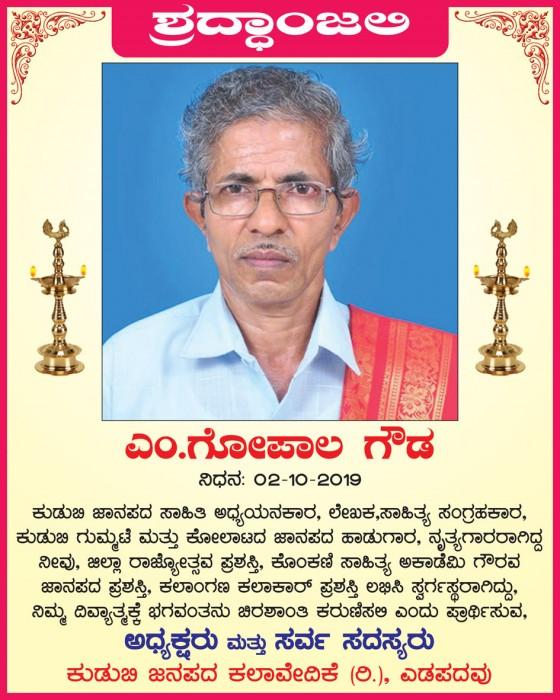 revised_vaman poojary - OBT_gopala gowda_8x10
