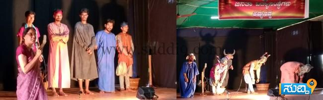 Adyanadka Nataka pradarshana