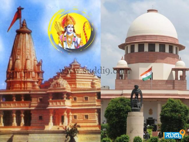 Front-1-Ram-Mandir-and-Supreme-Court