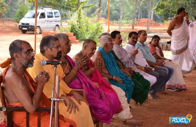 20vm kateel swamiji