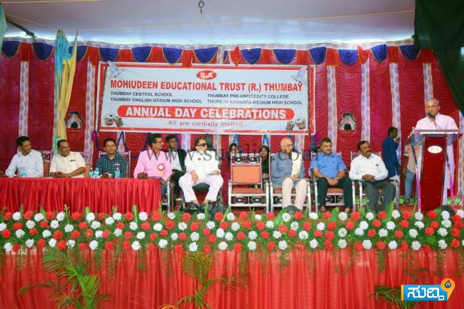 ANNUAL DAY PHOTO