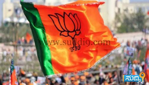 BJP (1)