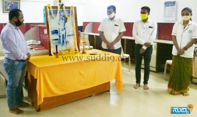 Shubhada Educational Navunda