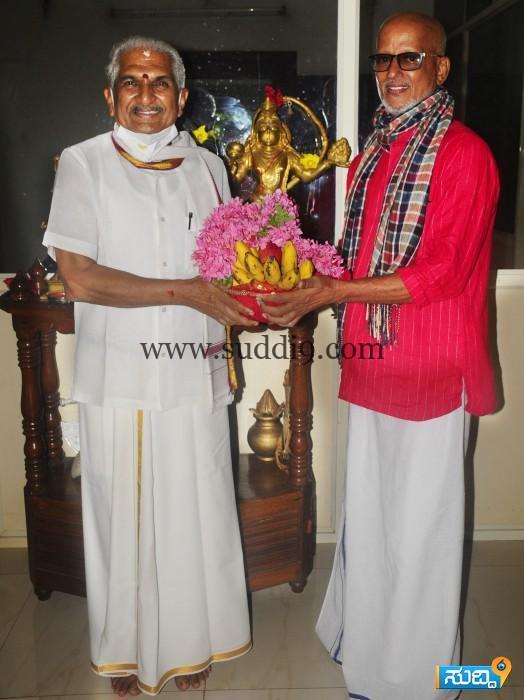 Yermal Harish @ Kalladka Visit 2