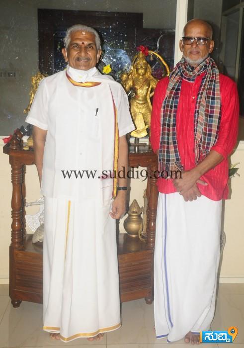 Yermal Harish @ Kalladka Visit 4