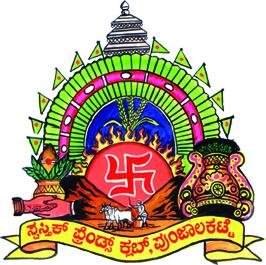 13. Swasthik Friends New Logo