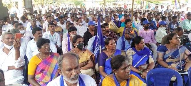 Srinivaspur Photo 20-09-2021 Ph- 1+1
