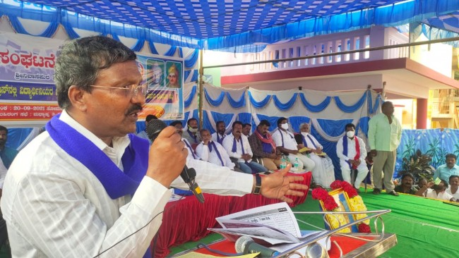 Srinivaspur Photo 20-09-2021 Ph- 1